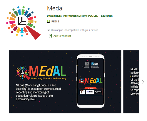 Medal mobile phone applications transgressive learning